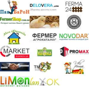 Магазины инкубаторов в Украине
