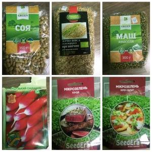 2_resize_grow_microgreen_germinator