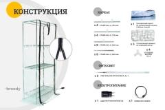 Sezam_XL - mini indoor greenhouse with light