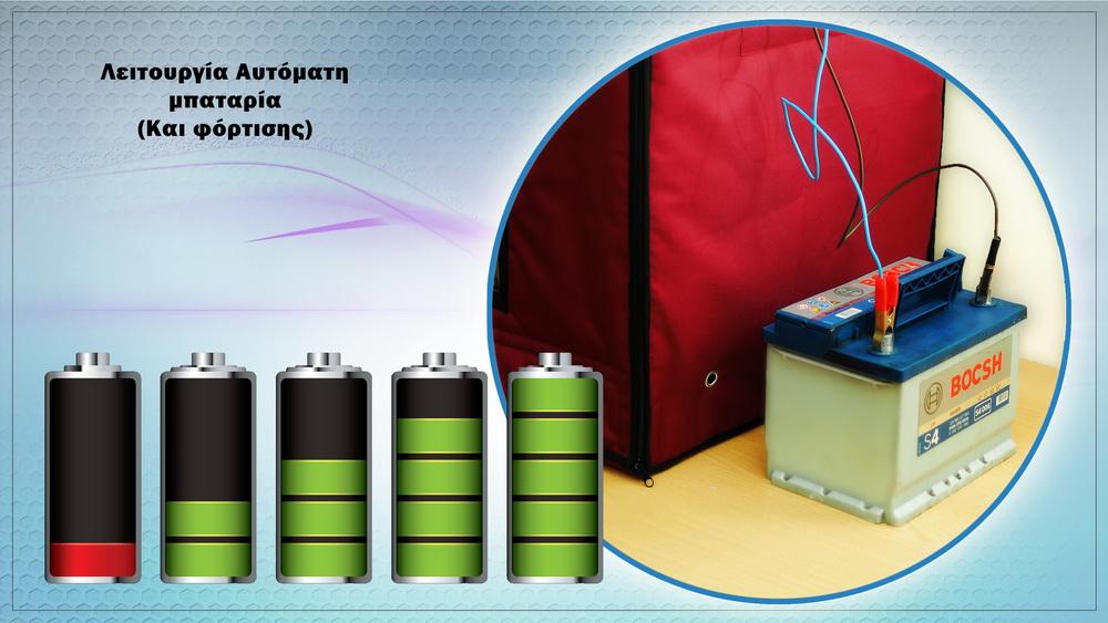 Αυτόματη διάρκεια ζωής της μπαταρίας λειτουργία της μπαταρίας